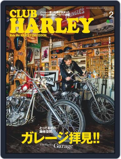 Club Harley クラブ・ハーレー January 14th, 2020 Digital Back Issue Cover