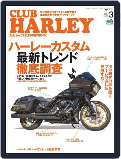 Club Harley クラブ・ハーレー February 14th, 2020 Digital Back Issue Cover