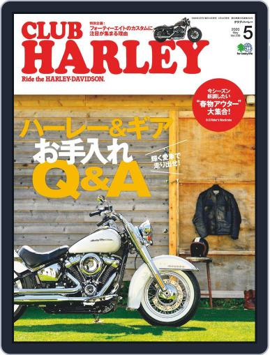 Club Harley クラブ・ハーレー April 14th, 2020 Digital Back Issue Cover