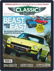 Classic & Sports Car (Digital) Subscription March 1st, 2020 Issue