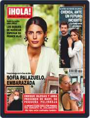Hola (Digital) Subscription April 22nd, 2020 Issue