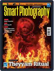 Smart Photography (Digital) Subscription May 1st, 2019 Issue