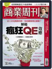 Business Weekly 商業周刊 (Digital) Subscription April 6th, 2020 Issue