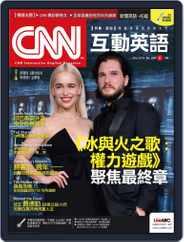CNN 互動英語 (Digital) Subscription April 30th, 2019 Issue