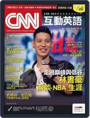 CNN 互動英語 (Digital) Subscription October 1st, 2019 Issue