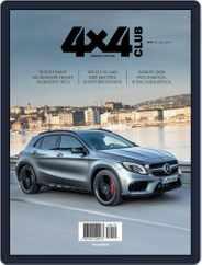 Club 4x4 (Digital) Subscription October 1st, 2018 Issue
