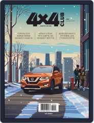 Club 4x4 (Digital) Subscription February 1st, 2019 Issue
