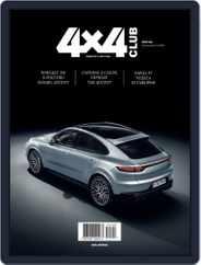 Club 4x4 (Digital) Subscription July 1st, 2019 Issue