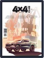 Club 4x4 (Digital) Subscription September 1st, 2019 Issue