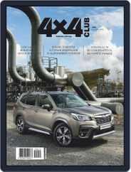 Club 4x4 (Digital) Subscription October 1st, 2019 Issue