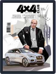 Club 4x4 (Digital) Subscription January 1st, 2020 Issue