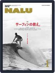 NALU (Digital) Subscription December 13th, 2015 Issue