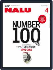 NALU (Digital) Subscription March 15th, 2016 Issue