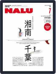 NALU (Digital) Subscription June 17th, 2017 Issue