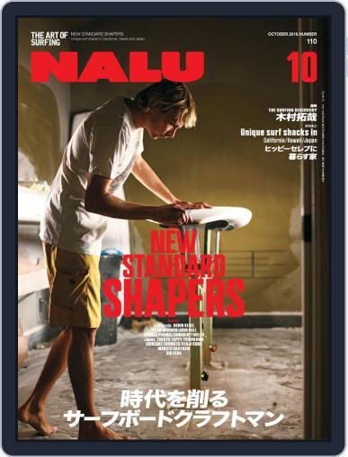 NALU September 13th, 2018 Digital Back Issue Cover