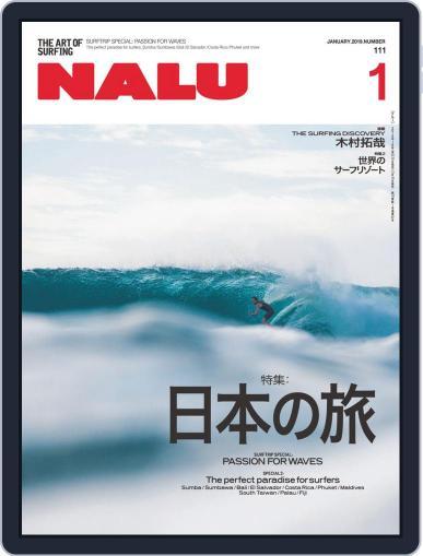 NALU December 13th, 2018 Digital Back Issue Cover