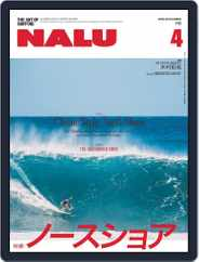 NALU (Digital) Subscription March 14th, 2019 Issue