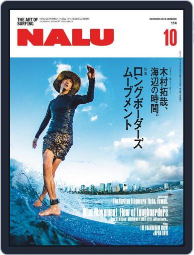 NALU September 13th, 2019 Digital Back Issue Cover