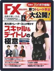 FX攻略.com (Digital) Subscription April 21st, 2020 Issue