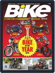 BIKE India (Digital) Subscription March 1st, 2019 Issue