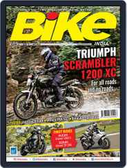 BIKE India (Digital) Subscription July 1st, 2019 Issue