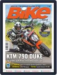 BIKE India (Digital) Subscription November 1st, 2019 Issue