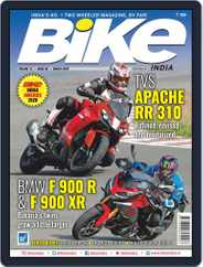 BIKE India (Digital) Subscription March 1st, 2020 Issue