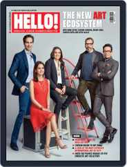 HELLO! India (Digital) Subscription March 1st, 2020 Issue