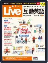 Live 互動英語 (Digital) Subscription March 21st, 2019 Issue