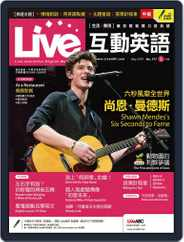 Live 互動英語 (Digital) Subscription April 23rd, 2019 Issue