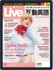 Live 互動英語 (Digital) Subscription August 20th, 2019 Issue