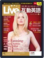 Live 互動英語 (Digital) Subscription September 23rd, 2019 Issue