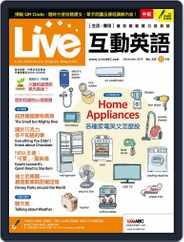Live 互動英語 (Digital) Subscription October 21st, 2019 Issue