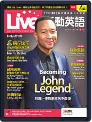Live 互動英語 (Digital) Subscription March 20th, 2020 Issue