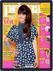 Prima UK (Digital) Subscription October 1st, 2017 Issue
