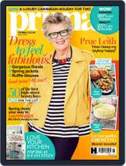 Prima UK (Digital) Subscription May 1st, 2019 Issue