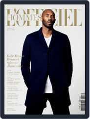 L'officiel Hommes Paris (Digital) Subscription February 1st, 2018 Issue