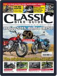 Classic Bike Guide (Digital) Subscription May 1st, 2019 Issue