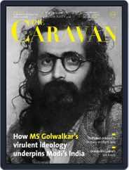 The Caravan (Digital) Subscription July 1st, 2017 Issue