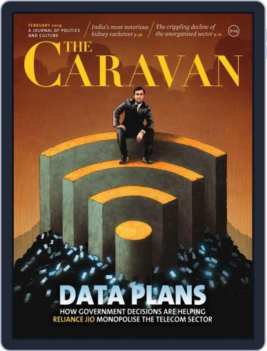 The Caravan February 1st, 2019 Digital Back Issue Cover