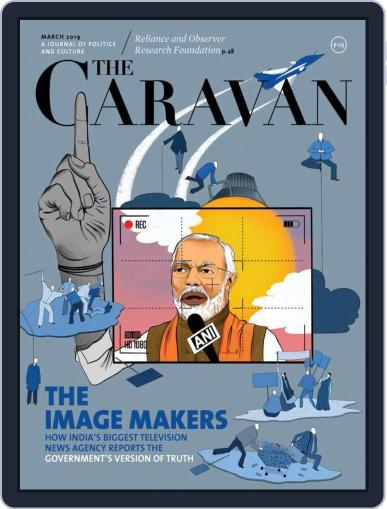 The Caravan March 1st, 2019 Digital Back Issue Cover