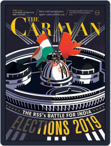 The Caravan April 1st, 2019 Digital Back Issue Cover