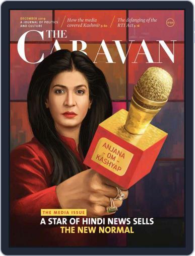 The Caravan December 1st, 2019 Digital Back Issue Cover