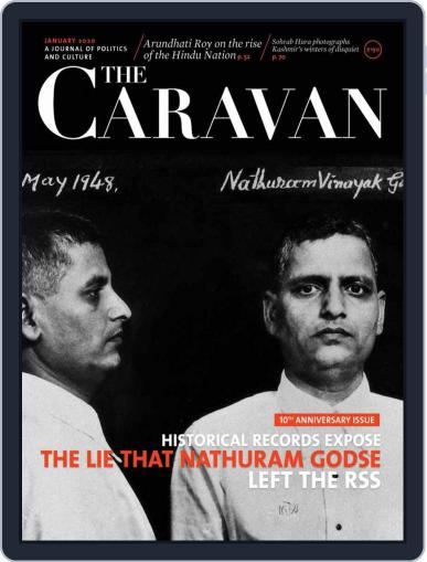 The Caravan January 1st, 2020 Digital Back Issue Cover