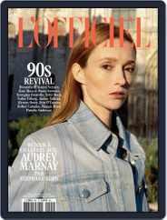 L'officiel Paris (Digital) Subscription February 1st, 2018 Issue