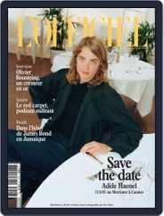 L'officiel Paris (Digital) Subscription August 1st, 2018 Issue