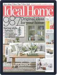Ideal Home (Digital) Subscription February 2nd, 2016 Issue