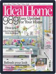 Ideal Home (Digital) Subscription March 1st, 2016 Issue