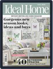Ideal Home (Digital) Subscription March 1st, 2017 Issue