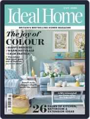 Ideal Home (Digital) Subscription April 1st, 2017 Issue